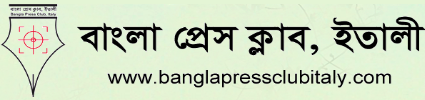 Bangla Press Club Italy