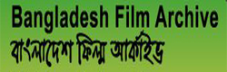 Bangladesh Film Archive