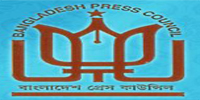Bangladesh Press Council
