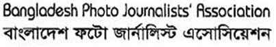 Bangladesh Photo Journalists Association