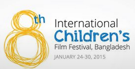 Children's Film Festival Bangladesh