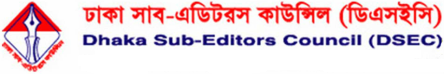 Dhaka Sub Editors Council