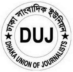 Dhaka Union of Journalists