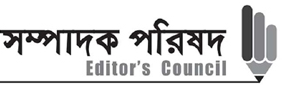 Editors' Council Bangladesh