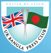 UK Bangla Press Club